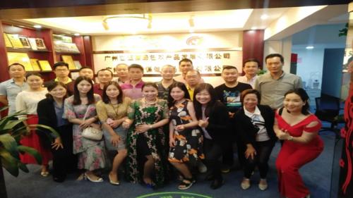 百翠原惠迎母亲节:省行业协会联合会走进百翠原灵芝
