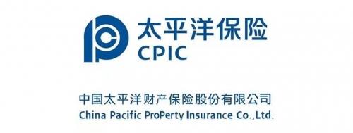 【喜讯】热烈祝贺仙草传世由太平洋保险公司承保产品责任险