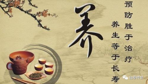 【养生知识分享】古人如何调理身体?不妨看看这9种古代流行的养生法!