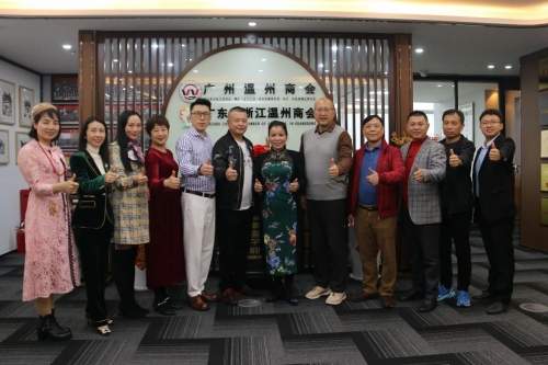 【新闻】热烈祝贺仙草传世亮相第41届广州特许连锁加盟展圆满成功