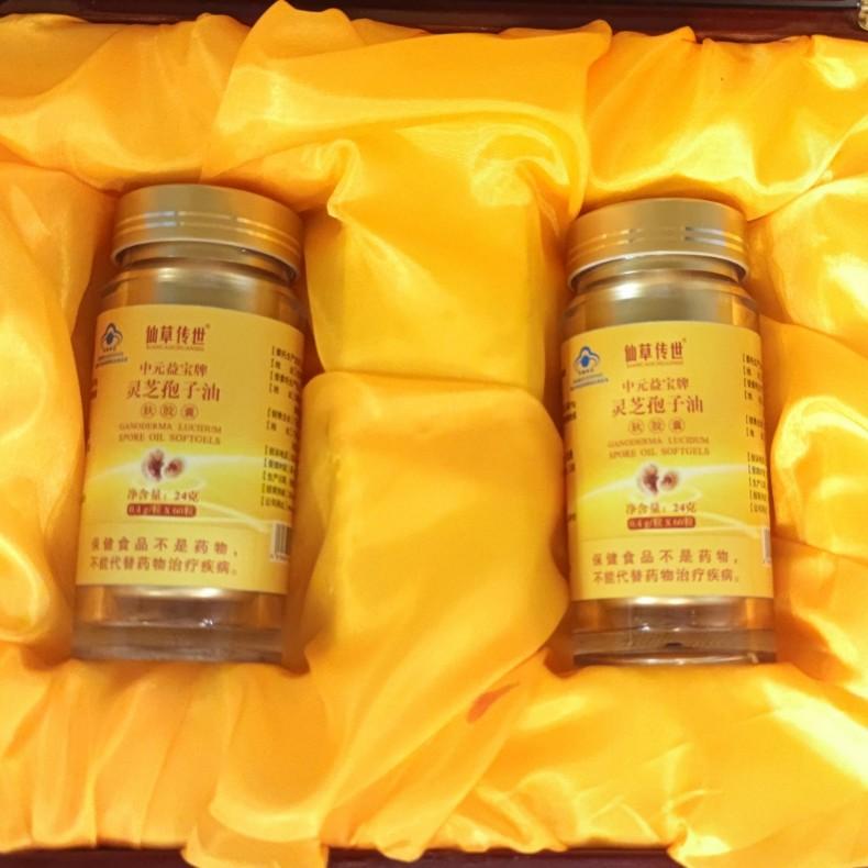 灵芝孢子油软胶囊2瓶装礼盒