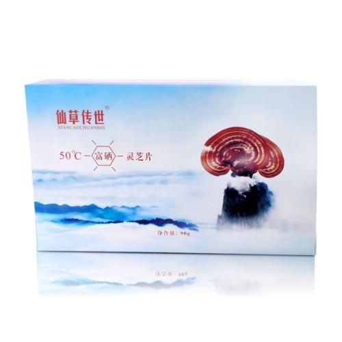 杭州仙草传世50°C富硒灵芝片