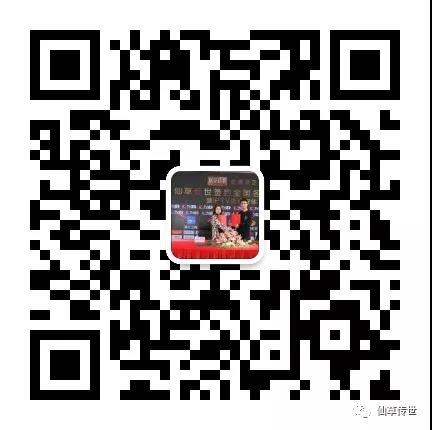 1595846111993633.jpg